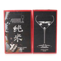 リーデル RIEDEL エクストリームシリーズ 純米 グラス 2点セット